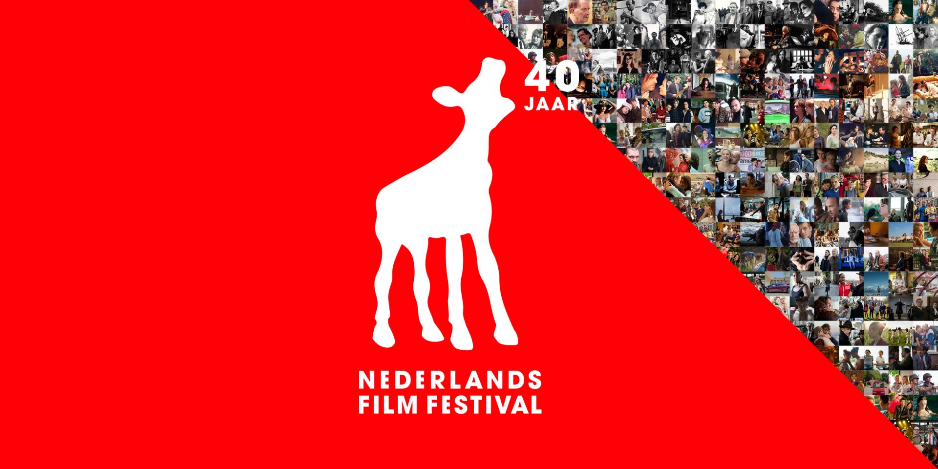 Nederlands Film Festival 2020